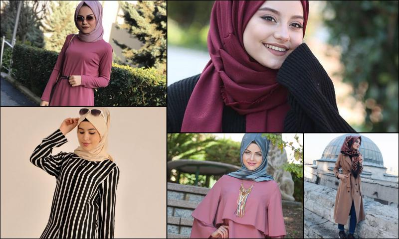 Tesettür Giyim Nedir Bayanların Beklentileri Nelerdir