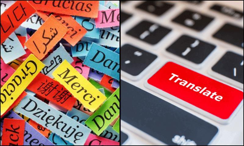 Finansal Çevirilerinizi Noter Yeminli Bürolardan Yaptırabilirsiniz